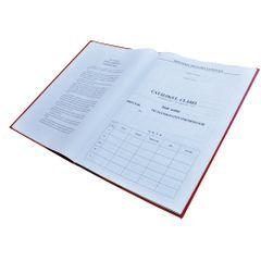 Catalog-pentru-clasa-pregatitoare-clasa-0-36-elevi