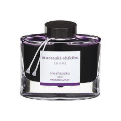 Cerneala-Pilot-Iroshizuku--Murasaki-shikibu--violet