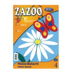 Hartie-pentru-colaje-Zazoo-catifea
