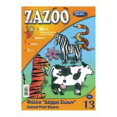 Hartie-pentru-colaje-Skag-Zazoo-animale