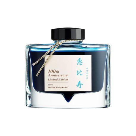 Cerneala-Pilot-Iroshizuku-Ebisu-50-ml-bleu