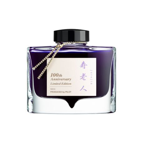 Cerneala-Pilot-Iroshizuku-Juro-jin-50-ml-violet
