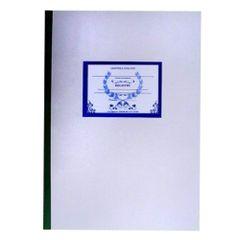 Registru-unic-pentru-inspectii-scolare-coperta-carton-subtire--2-
