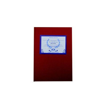 Registru-pentru-cerere-de-inscriere-in-clasa-pregatitoare-clasa-I-coperta-imitatie-piele1