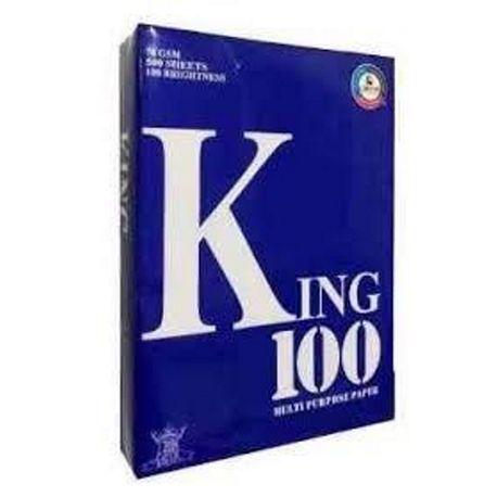 Hartie copiator A4, 70g/mp, King 100, 500 coli/top